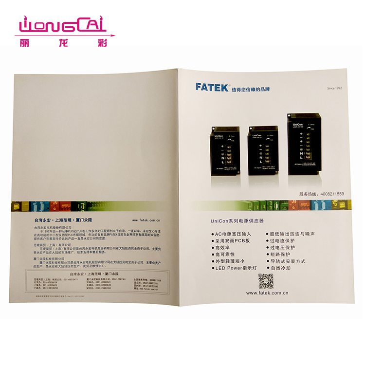 OEM high quality eco-friendly a3 a4 a5 full color flyer brochure leaflet printing