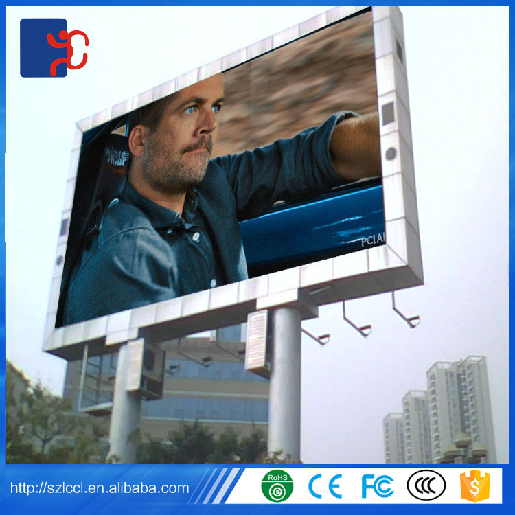Hot Sale Outdoor full color P8 256X128mm led Display module / Waterproof P8 led module