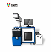 150W wood gift box marking/ CO2 laser marking machine /CO2 marking machine making on non-metal
