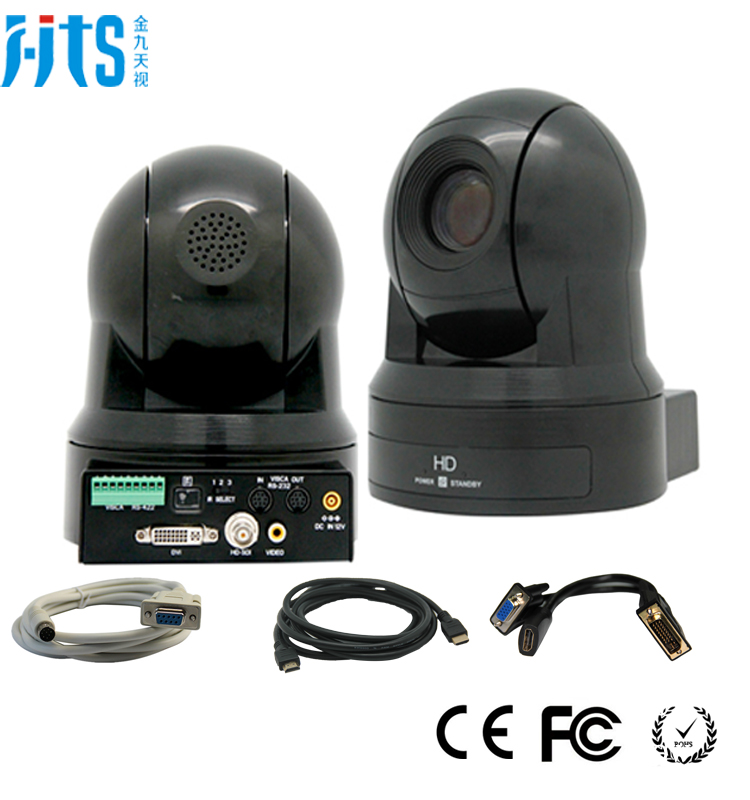 Full Duplex Wireless Communication PTZ Video Conference Camera