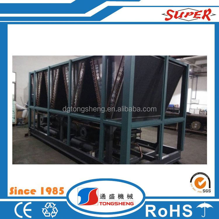 Vaccum industry cooling hot water lithium bromide absorption chiller