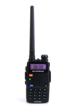 baofeng UV-5RC 5W 128CH portable UHF VHF Dual band Radio baofeng