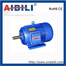 high efficiency high quality three phase AC electric induction motor 380v