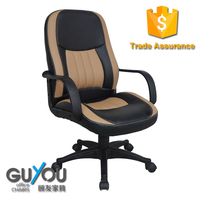 Remote Control For Lift Leather Executive Office Chair