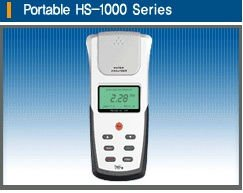 Portable water analyzer HS-1000 for professional