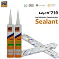 high performance PU sealant low modulous polyurethane sealant for construction Lejell 210