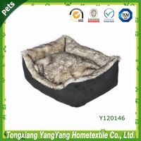 Wolf Fur animal dog bed