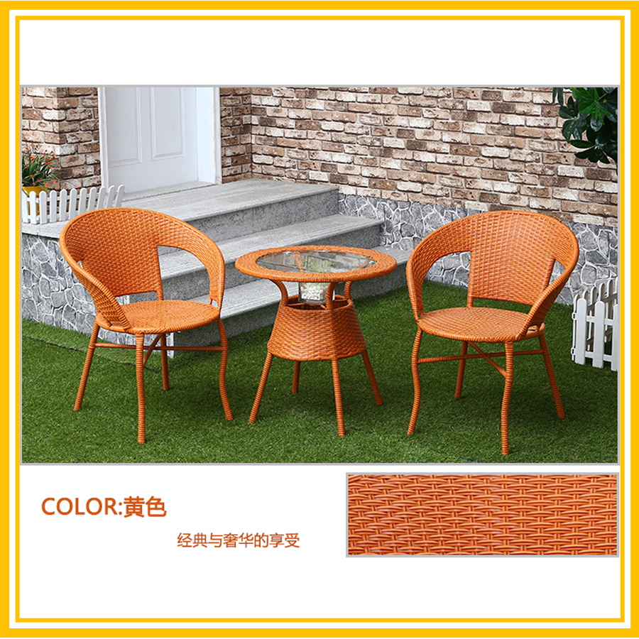 Cozy Outdoor Furniture Table Chair with Two Seats