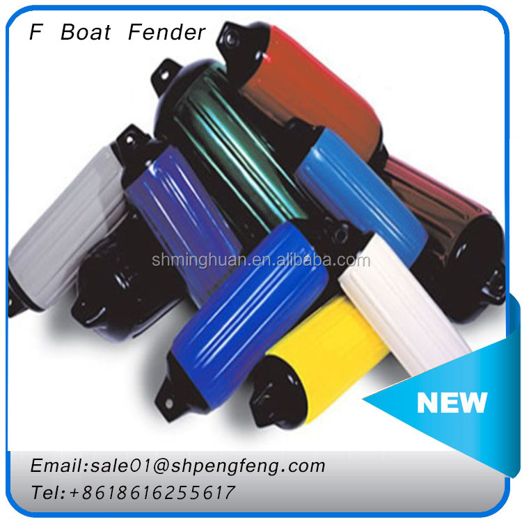 Hot newest fashion floating bass boat fender