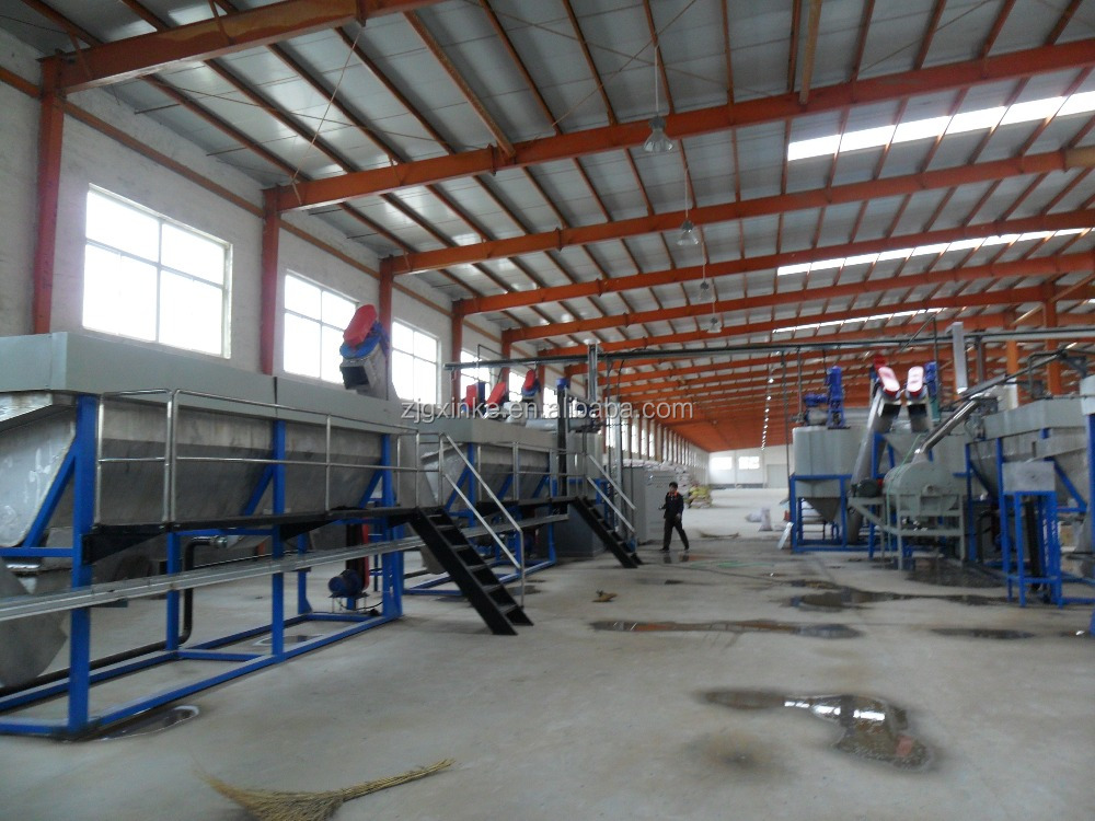 plastic recycling plant / PET bottle crushing &recycling line