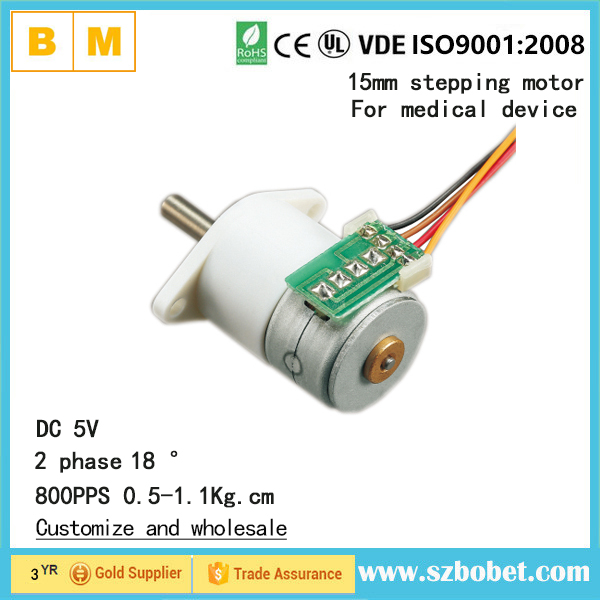 Medical usage mini 2phase 5v 18degree stepper motor 5V geared stepping motor