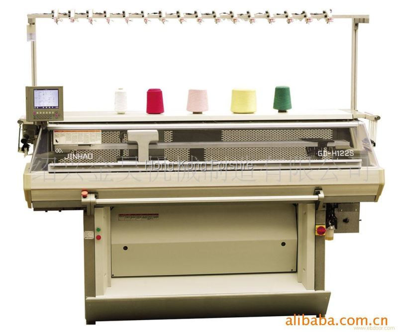 Knitting Machines Unlimited : List manufacturers of maruti engine buy