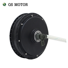 10inch 205 3000W dual double stator brushless DC hub motor for electric scooter
