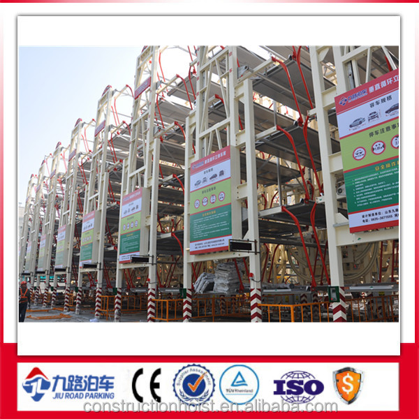 Professional circulating rotary car electric automated parking garage