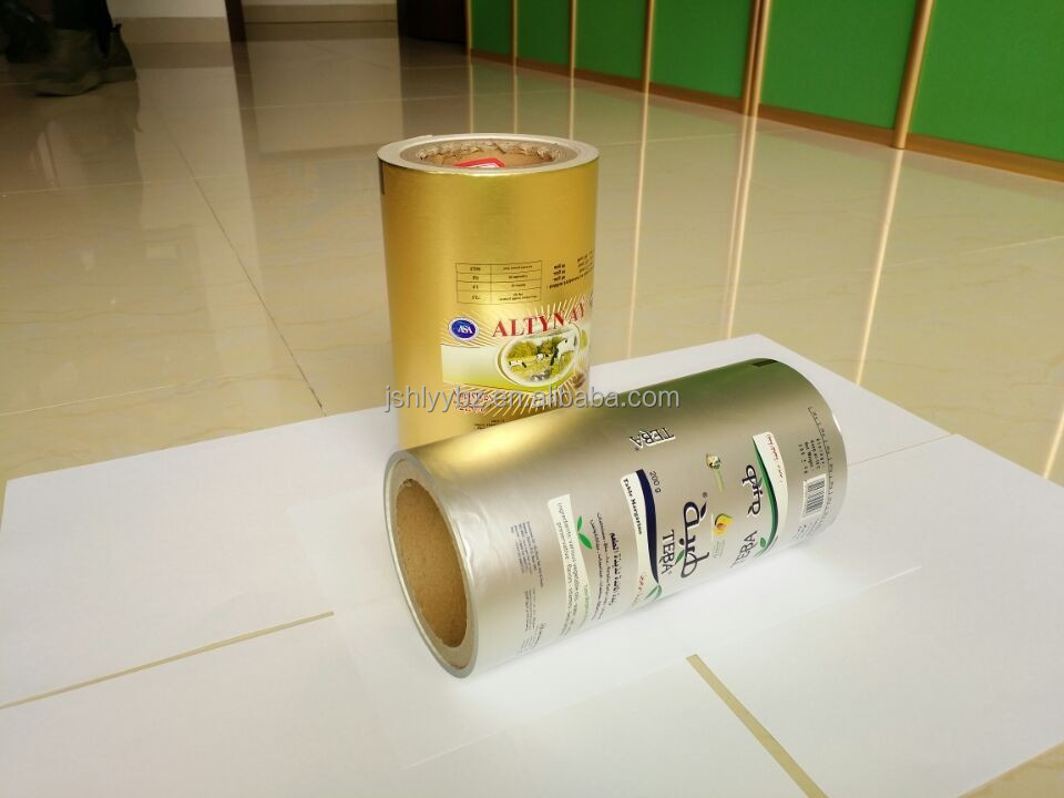 Margarine butter Packaging aluminum foil laminated paper with printing