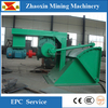 Best Quality Mineral Separation Swing Feeder