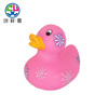 Promotional Custom Made Sound Floating Toy