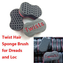 100x MAGIC HAIR TWIST SPONGE BRUSH SUPPLIER WHOLESALE FREE SHIPPING BY EMS IN STOCK