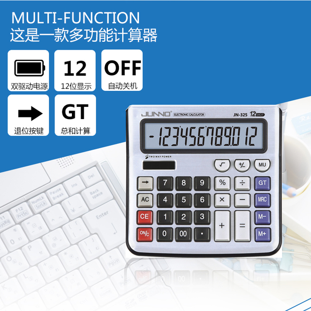 manufactuer lager LCD display calculator with Financial calculation