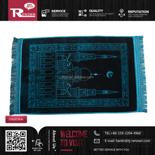 polyester sejadah prayer mat