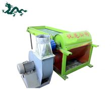High Efficiency Good Cotton Fiber Opening Machinery