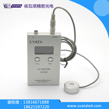 Uvata high precision uv radiometer