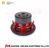 China audio subwoofers car 8inch with RMS 300W red painting steel basket