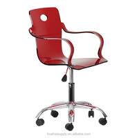 Red acrylic office chair home furniture with casters