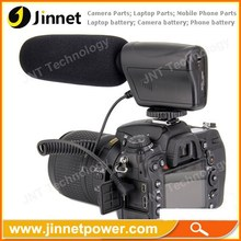 professional stereo microphone for ip camera Nikon D2H D2Hs D2X D2Xs F6 D3 D3X D3S