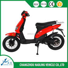 Haoling Swift best electric motor scooter made in china