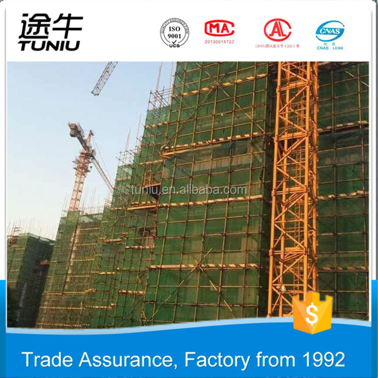 Trade Assurancer Own Factory 100% virgin HDPE High quality green shade net /construction safety nets /Dust and debris control ne