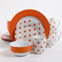 16 piece dinnerware sets circle edge dots