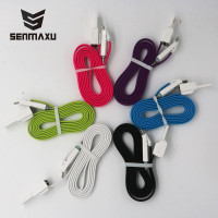 multi purpose OTG cable 2 in 1 USB cable read flash drive U key OTG USB