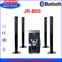 5.1 home theater speaker systems
