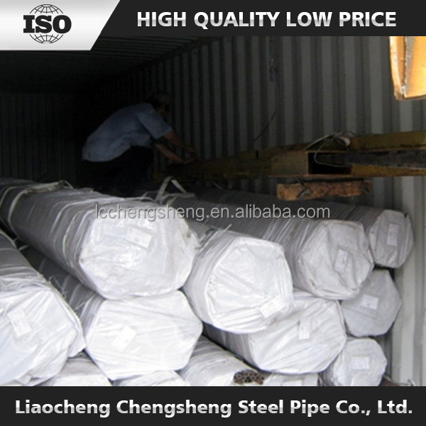 Hot Sale galvanized sch 160 carbon steel seamless pipe production process