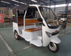 2015 New hot sale 150CC bajaj autorickshaw price for three wheel taxi