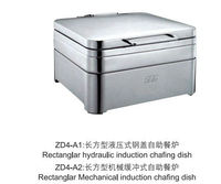 Rectangle Hydraulic / Mechanical Induction Chafing Dish