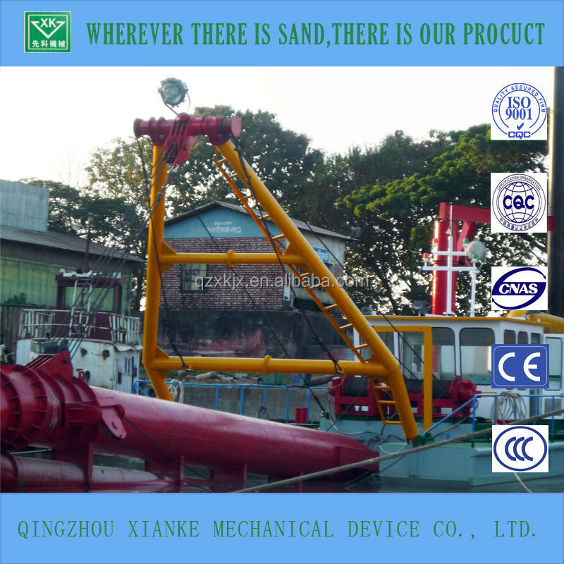 18'' Floating Cutter Suction Dredger Ship