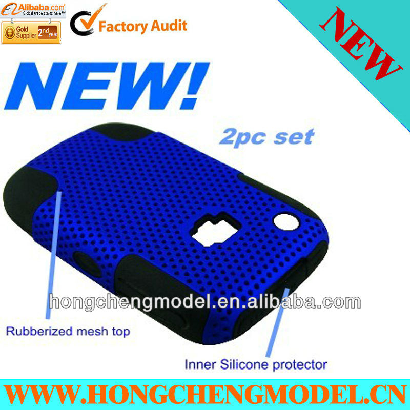 For BlackBerry Curve 8520/8530/9300 Protection Cell Case