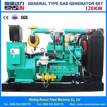 120kw natural gas/biogas generator