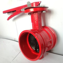 D81X-1.6Q handle butterfly valve DN65mm China 3C fire certification
