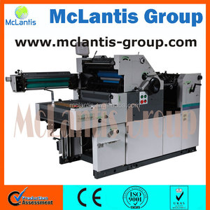 64 offset printing machine wholesale printing machine suppliers rh alibaba com