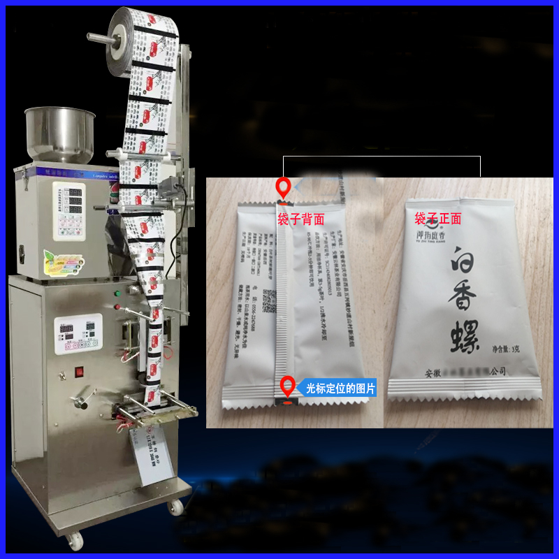 New style sunflower oil filling machine / edible oil filling machine,Cooking Oil Filling Machine