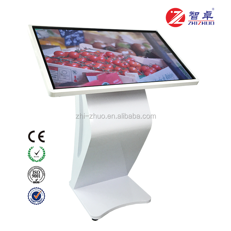 32767*32767 IR touch screen 42 inch floor stand all in one Pc kiosk