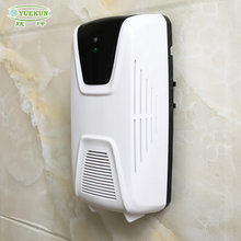 Hotel/Office/House/Bathroom Automatic Sensor Perfume Dispenser ABS Plastic Electric Fan Air Freshener Dispenser