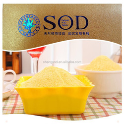 cosmetics processing addictive corn extract superoxide dismutase powder SOD enzyme