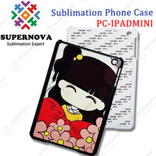 For Sublimation ipad mini case With aluminum sheet
