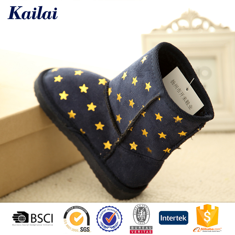 low price comfortable and cute children snow boots