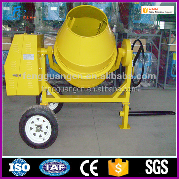 CM300 mobile small mixer forced type concrete mixer