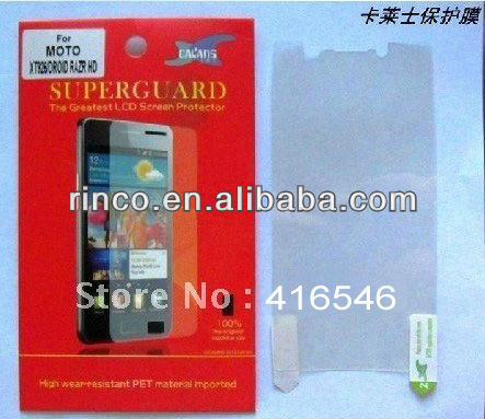 New Clear LCD Flim Screen Protector for Motorola Droid Razr HD XT926